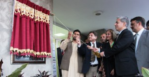 Inauguration of NTU-Dice Textile Innovation Center by President FCCI Ch. Muhammad Nawaz