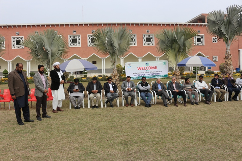 NTU, Faisalabad has successfully conducted Pakistan Intervarsity