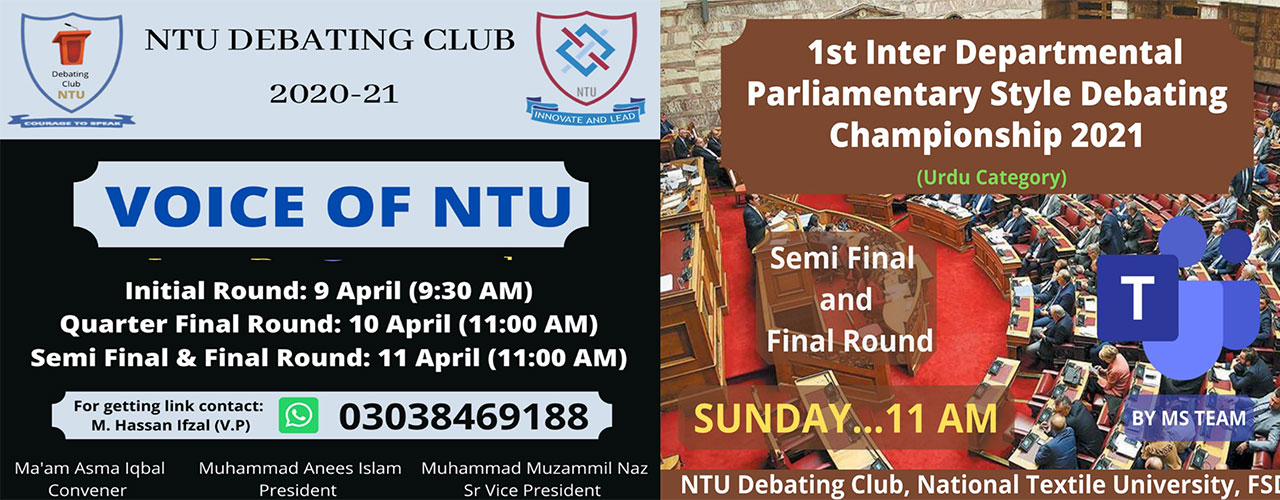 'Voice of NTU' 1st Inter Departmental Parliamentary Style Debating Championship 2021
