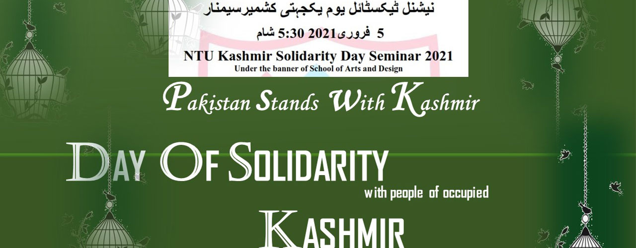 "Web Forum Discussion: ""Kashmir Conflict"" on Solidarity Day"